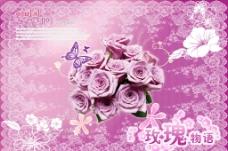 玫瑰物语图片