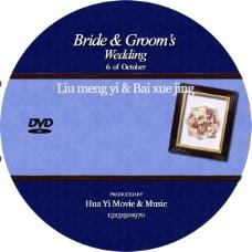 婚礼光盘封面设计