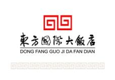 东方国际大饭店标志图片