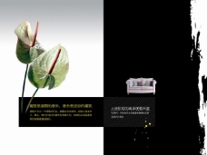 psd源文件-文化海报