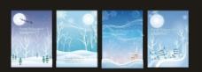 4款浪漫的雪景背景图图片