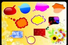 对话框图片