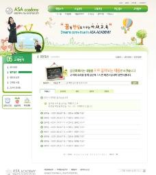 教育网站图片
