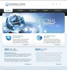 网上商业解决方案图片