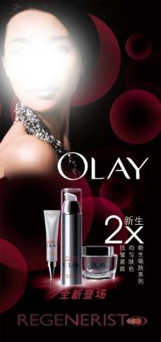 张蔓玉代言的OLAY广告 张蔓玉 化妆品