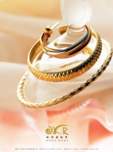 晶莹剔透 项链 珠宝