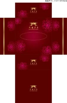 文昌酒店盒抽图片