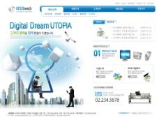 蓝色数码科技公司网页模板图片