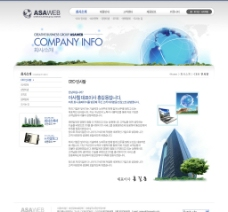 商务网页图片