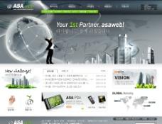 数码科技商业图片