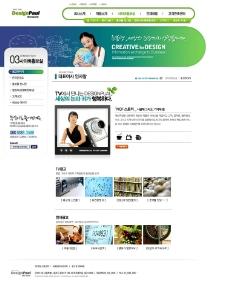广告 商贸网页模版图片