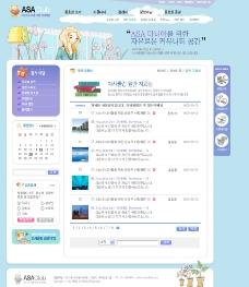 韩国女性PSD网页模板图片