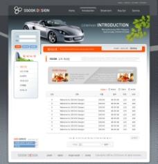 汽车行业psd网站模板图片