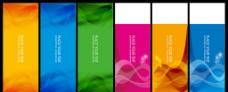 精品科技展板素材一组图片
