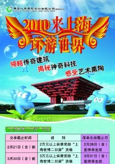 中国人寿保险图片