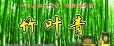 竹葉青圖片