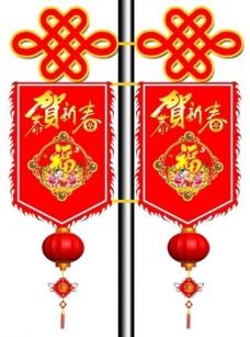 春节吊旗图片