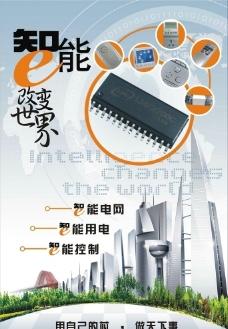 电子产品的海报设计图片