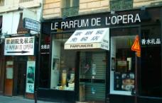 巴黎 街上的商店图片