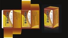 药品包装盒图片