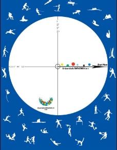 运动会 海报图片