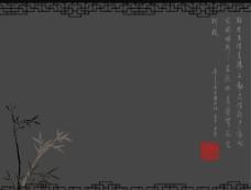 古典字画网页背景图片图片