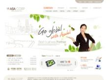 企业网站设计图片
