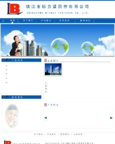企业蓝色简洁图片