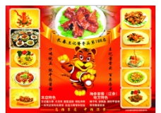 鼎香居食府图片