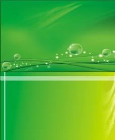 环保设计 色板 (位图)