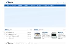 天海网站模版图片