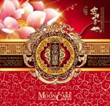 金色莲华月饼盒图片