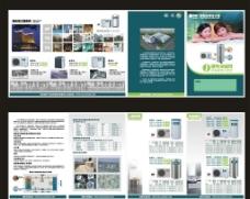 歌朗热泵广告宣传单图片