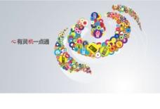 移动心机广告图片