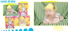 儿童psd分层模版图片