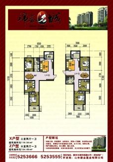 房地产 户型图图片