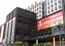 上海 曹安路 上海國際鞋城图片