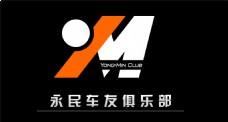 车友俱乐部logo