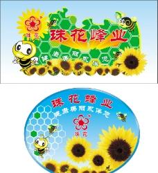 苏果超市蜂蜜蜜蜂图片