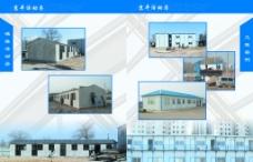 彩钢宣传册图片