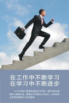 企业文化8