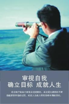 企业文化4