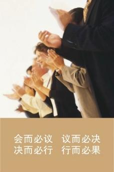 企业文化7