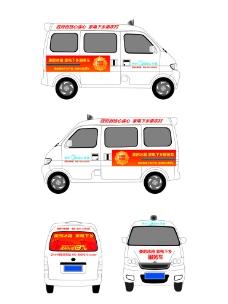 美的面包车车身广告图片