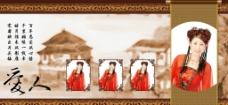 婚纱艺术照12 2 1图片