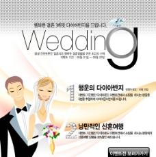 韓國精美設計模版圖片