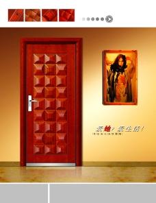 室内门样本图片