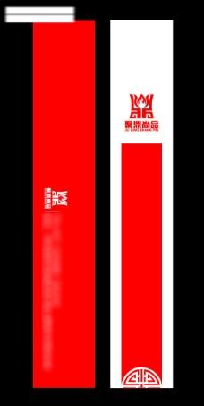 时尚购物海报设计素材1