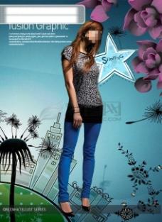 时尚购物海报设计素材2
