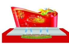 春节舞台设计图片